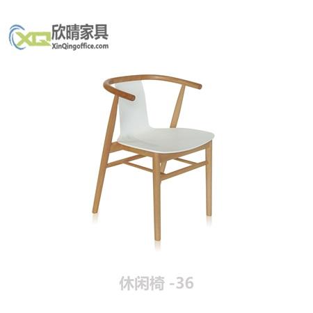 休闲椅-36