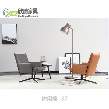 休闲椅-37