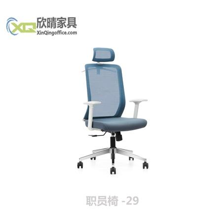 职员椅-29