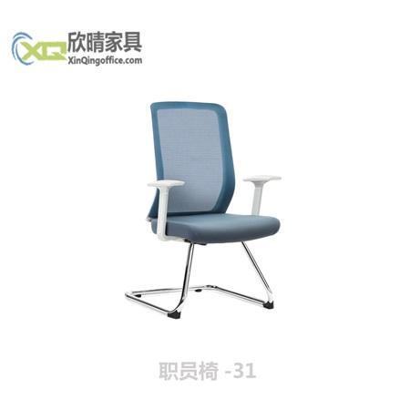 职员椅-31