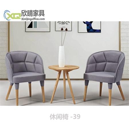 休闲椅-39