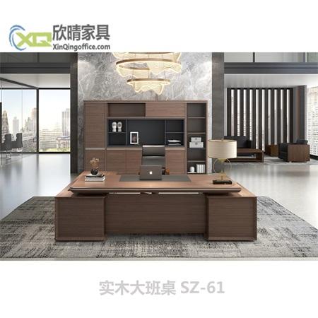 实木大班桌SZ-61