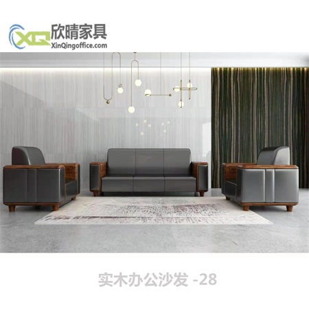 实木办公沙发-28
