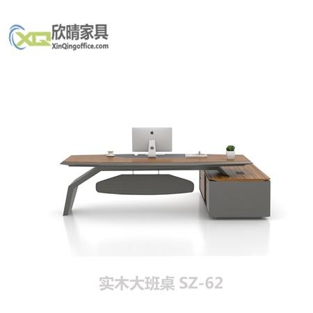 实木大班桌SZ-62