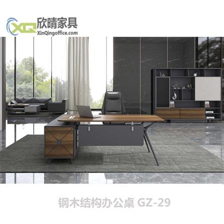 钢木结构办公桌GZ-29