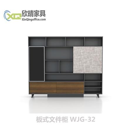 板式文件柜WJG-32