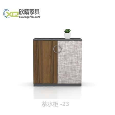 茶水柜-23