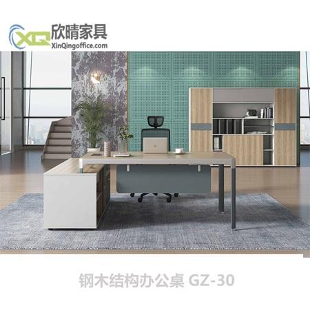 钢木结构办公桌GZ-30