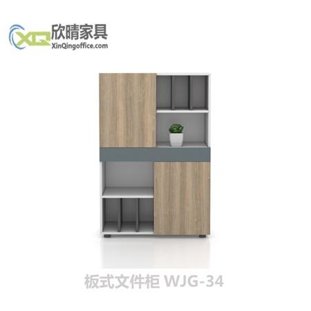板式文件柜WJG-34