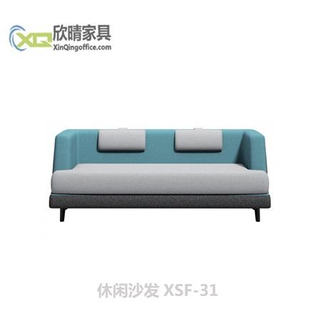 休闲沙发XSF-31