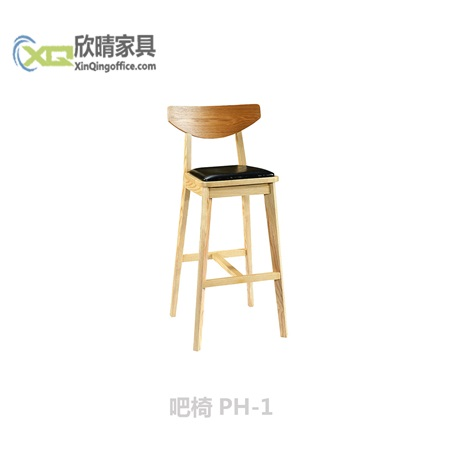 吧椅PH-1