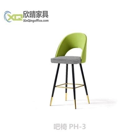 吧椅PH-3