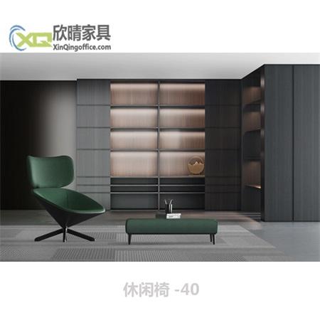休闲椅-40