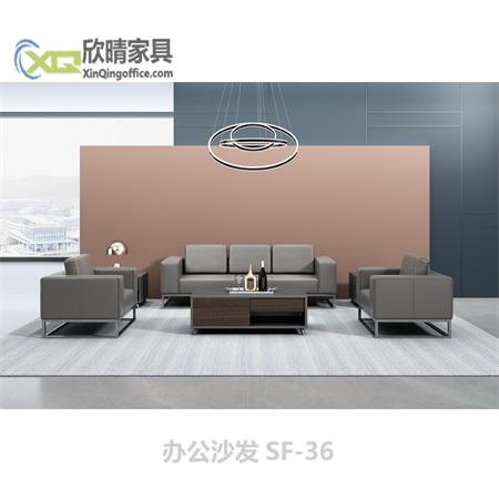 办公沙发SF-36