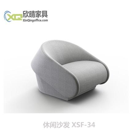 休闲沙发XSF-34