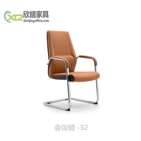 会议椅-32