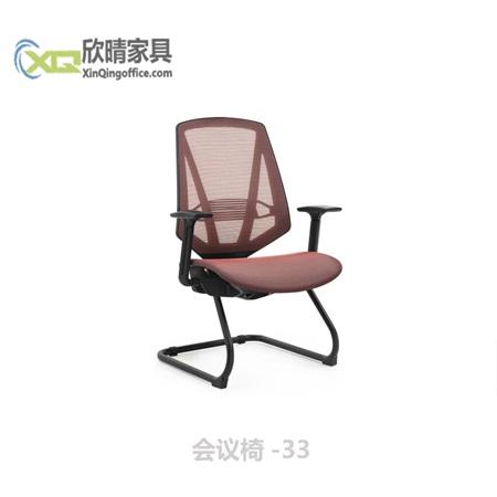 会议椅-33