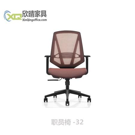 职员椅-32