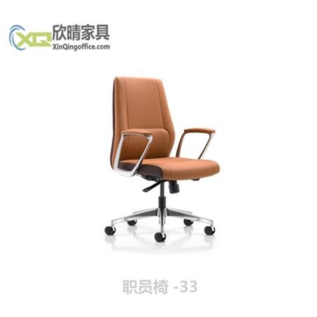 职员椅-33