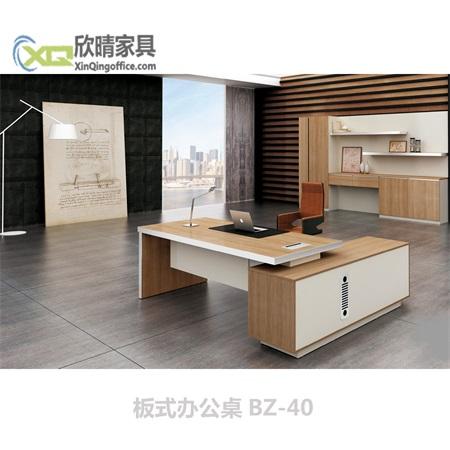 板式办公桌BZ-40