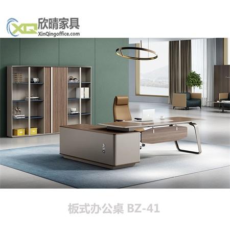 板式办公桌BZ-41