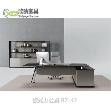 板式办公桌BZ-42