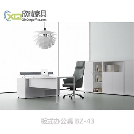 板式办公桌BZ-43