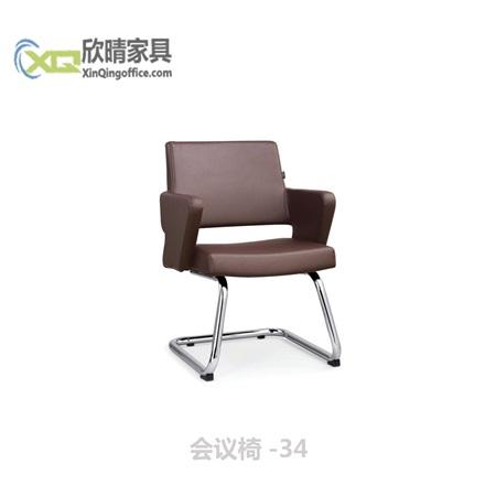 会议椅-34