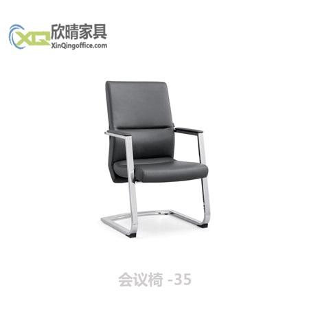 会议椅-35