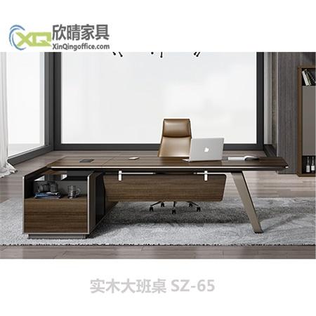 实木大班桌SZ-65