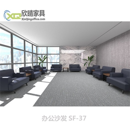 办公沙发SF-37