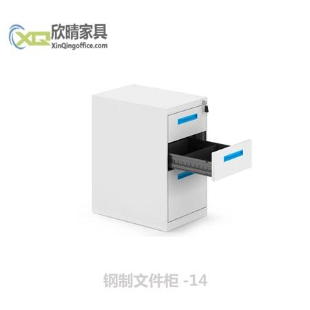 钢制文件柜-14