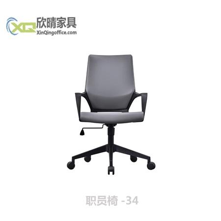 职员椅-34
